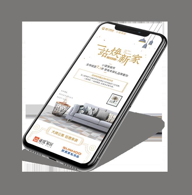 北辰微信网站建设
