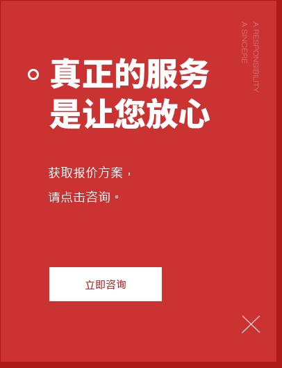广州网站建设公司